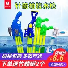 水枪儿v5枪玩具背包32高压呲滋沙滩打水仗抽拉男女孩3岁6