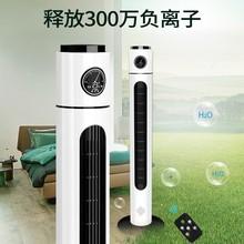 羿彩电v5扇塔扇家用32式遥控定时超静音负离子落地扇