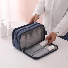 洗漱包va士旅行洗护sm纳包套装防水便携旅游神器网红化妆包