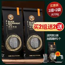 虎标黑va荞茶350sm袋组合正品四川大凉山苦荞(小)袋非特级荞麦