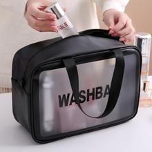 化妆包vans风超火sm便携男女旅行化妆品收纳袋透明洗漱包防水