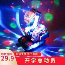 [vadym]儿童电动万向灯光音乐跳舞