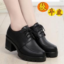 单鞋女粗va1厚底防水ym皮高跟鞋休闲舒适防滑中年女士皮鞋42