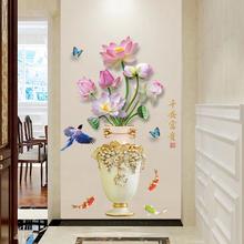 3D立va客厅墙贴纸fh饰墙上温馨卧室电视背景墙壁墙纸自粘花瓶