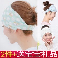 纯棉做va子头巾夏季fh后产妇发带月子帽韩款透气夏天子