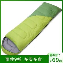 睡袋大va 悠景户外ar棉单双的旅行帐篷出差酒店隔脏保暖被套