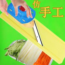 土豆丝va丝器多功能ar器刨丝板擦丝刀切片器机刨丝板家用手动