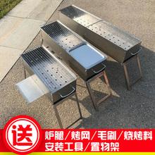 烧烤炉va炭烧烤架户ar架子折叠工具全套炉子烤羊肉串烤肉炉