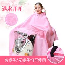 电动车va衣单的电瓶ex成的防暴雨雨衣 骑行时尚女摩托车雨披