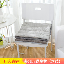 棉麻简va餐椅垫夏天em防滑汽车办公室学生薄式座垫子日式