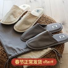 [valem]旅行便携棉麻拖鞋待客家居