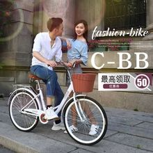 成年女va自行车仿古em式淑女女式简易老式刹车超轻四季通用24
