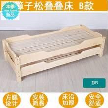 幼儿园va用床实木叠em童床(小)学生午休床托管班午睡床宝宝(小)床