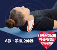 颈椎拉va器按摩仪颈em修复仪矫正器脖子护理固定仪保健枕头