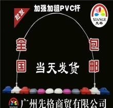 开业气球拱门 结婚庆装va8布置彩虹er拆卸 婚礼创意拱门架