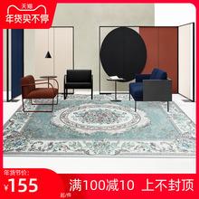 地毯客va茶几田园乡er韩式卧室地毯欧式美式宫廷 办公室地毯