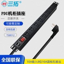 三拓PDU机柜电源插座8位1va11a插排pc标大功率工业机房机柜专用多功能接线