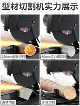 大功率va材木工管机pc用切割机多功能级钢材金属工业便携式切