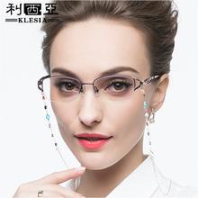 项链款老va老花眼镜女fr远近两用自动变焦调节度数显年轻高清