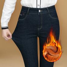 秋冬加va加绒中年妈fr色中腰牛仔裤弹力显瘦大码女士(小)脚长裤