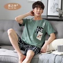 夏季男va睡衣纯棉短fr家居服全棉薄式大码2021年新式夏式套装