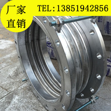 不锈钢va兰式波纹管fr偿器 膨胀节 伸缩节DN65 80 100 125
