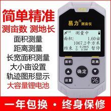 。A5手持GPS测亩va7高精度土fr量仪田亩地亩计亩丈量仪器