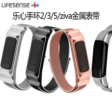乐心手va2/3/5fr能金属2/ziva运动手表带mambo3代5替换多彩带