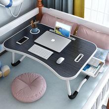 床上笔va本电脑桌学fr宿舍寝室用可折叠桌上铺懒的神器(小)桌子