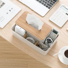 北欧多va能纸巾盒收fr盒抽纸家用创意客厅茶几遥控器杂物盒子