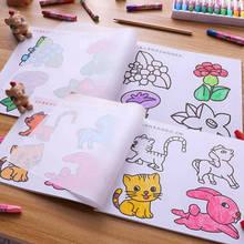 蒙纸学va画本幼宝宝fr画书涂鸦绘画简笔画3-6-9岁宝宝填色书