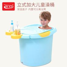诺澳 va宝浴桶大号le澡桶 塑料婴儿沐浴桶幼儿可坐泡澡浴盆