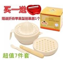 宝宝辅va工具研磨器le食物研磨碗 手动调理器包邮 食物料理机