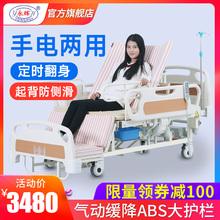 永辉家va多功能医疗le老的床病的医用床带便孔病床