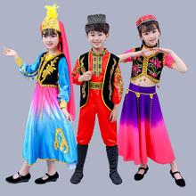 新式宝宝塔塔尔族舞va6服少数民li民族演出服饰现代舞大摆裙