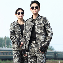 正品新va纯棉迷彩服li夏季特种兵军装耐磨作训军训军工女长袖