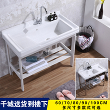 超深陶va洗衣盆不锈li洗衣池带搓板阳台洗手盆铝架台盆