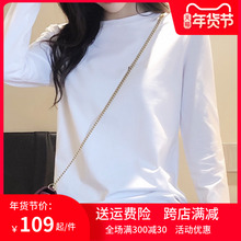 2020秋季白色T恤女长