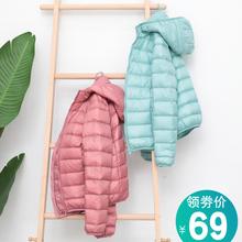 轻薄女va020新式li领连帽时尚修身秋冬大码外套韩款促销
