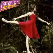 红色连衣裙现代芭蕾舞裙现代舞va11演出服li代舞练功裙