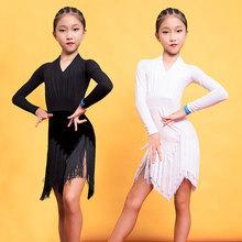 专业儿童拉丁va3服团体演on儿女孩长袖修身舞蹈练功房训练裙