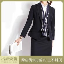 有帆Xva6101Ln1C春季女士精纺羊毛面试正装套装职业装西装短外套