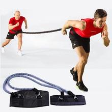腰部跑步阻力带拉力绳阻力va9练爆发力de绳篮球田径训练器材