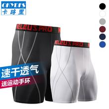 弹力速干五分裤男士运动紧身短va11透气压de田径训练打底裤