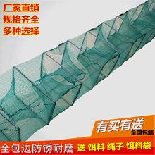 鱼网虾va渔网捕虾网de抓鱼笼自动捕鱼工具折叠螃蟹泥鳅黄鳝笼