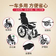 迈德斯va轮椅老的折de(小)带坐便器多功能老年的残疾手推代步车