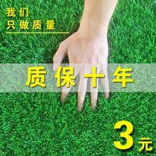 地毯垫va造工地围挡it足球场幼儿园绿色户外塑料装饰