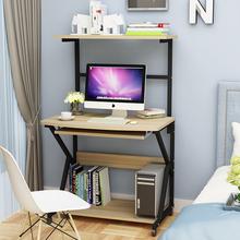 移动电va桌双层电脑it家用省空间迷你经济型多功能桌子