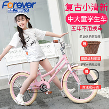 永久儿va自行车18it寸女孩宝宝单车6-9-10岁(小)孩女童童车公主式