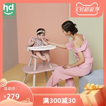 (小)龙哈va餐椅多功能ne饭桌分体式桌椅两用宝宝蘑菇餐椅LY266